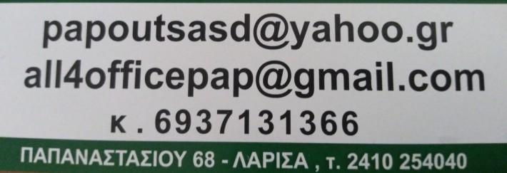 118788002_3282518641826096_5455257967491363433_o