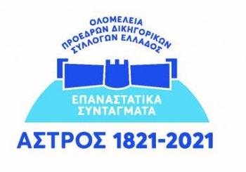 logo_ekdilosis_1